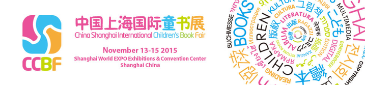 Shanghai book fair 2015
